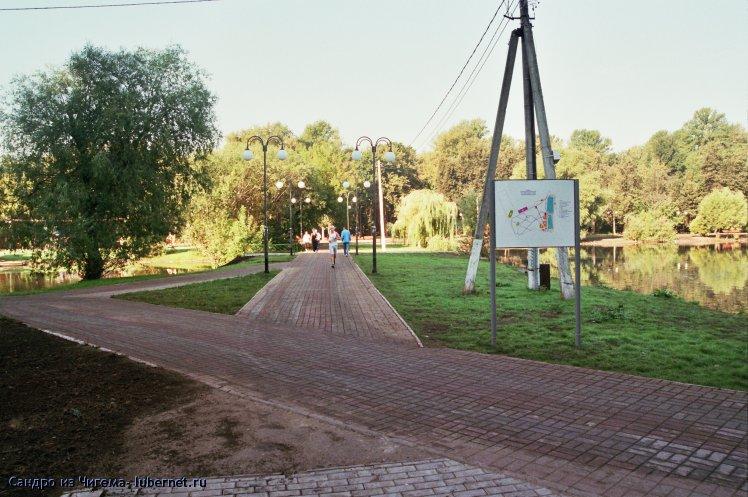 Фотография: Вход в парк с улицы Шевлякова.jpg, пользователя: В@сильичЪ