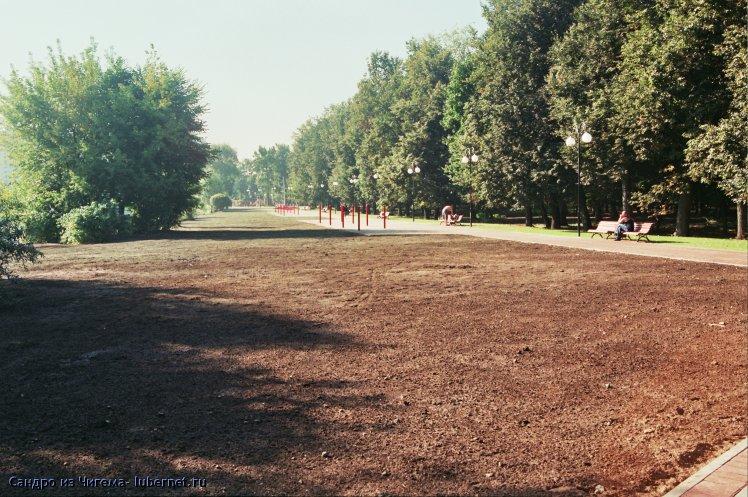 Фотография: Будущий газон на набережной верхнего пруда.jpg, пользователя: В@cильичЪ