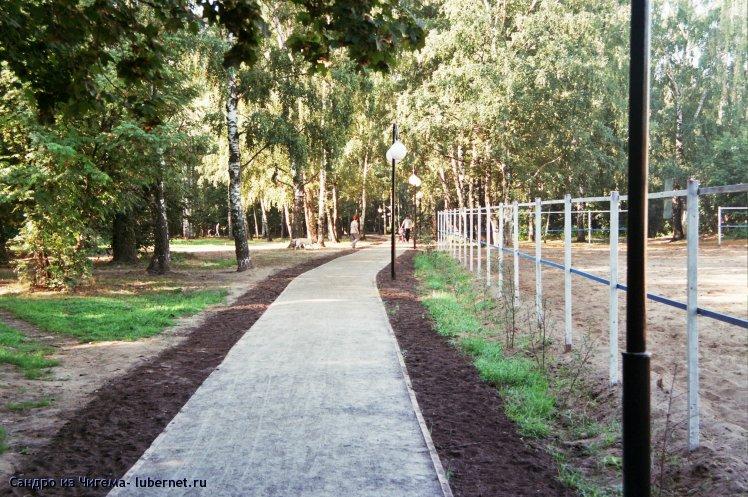 Фотография: Дорожка рядом с площадкой для лошадей.jpg, пользователя: В@cильичЪ