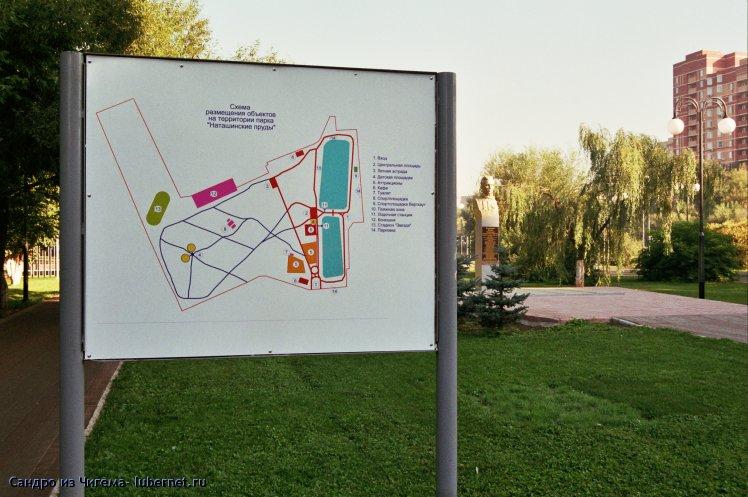 Фотография: Стенд-указатель парка у памятника Митрофанову.jpg, пользователя: Сандро из Чигема