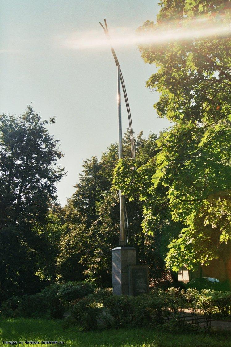 Фотография: Памятник Черемухину.jpg, пользователя: Сандро из Чигема