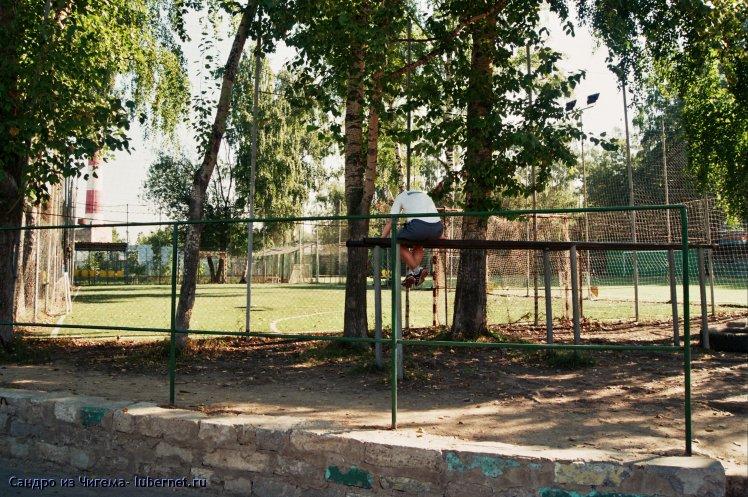 Фотография: Тренировочная площадка клуба Звезда.jpg, пользователя: В@cильичЪ