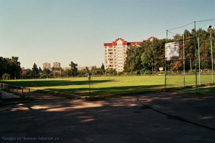 Фотография: Футбольное поле на стадионе Искра.jpg, пользователя: В@cильичЪ