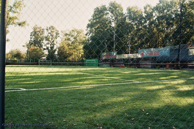 Фотография: Тренировочное поле спортклуба Звезда.jpg, пользователя: В@cильичЪ