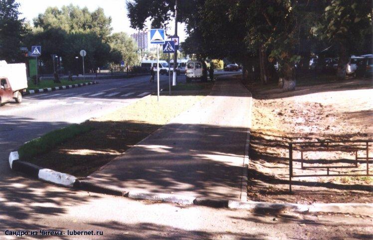 Фотография: Отреставрированный тротуар.jpg, пользователя: В@cильичЪ