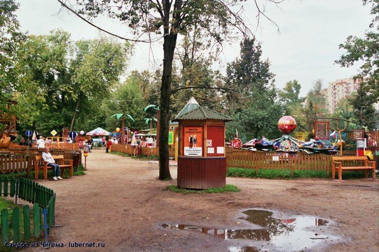 Фотография: Площадка деских аттракционов.jpg, пользователя: В@cильичЪ