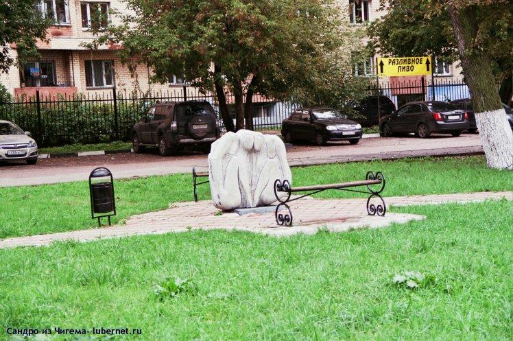 Фотография: Эротические фантазии скульптора.jpg, пользователя: Сандро из Чигема