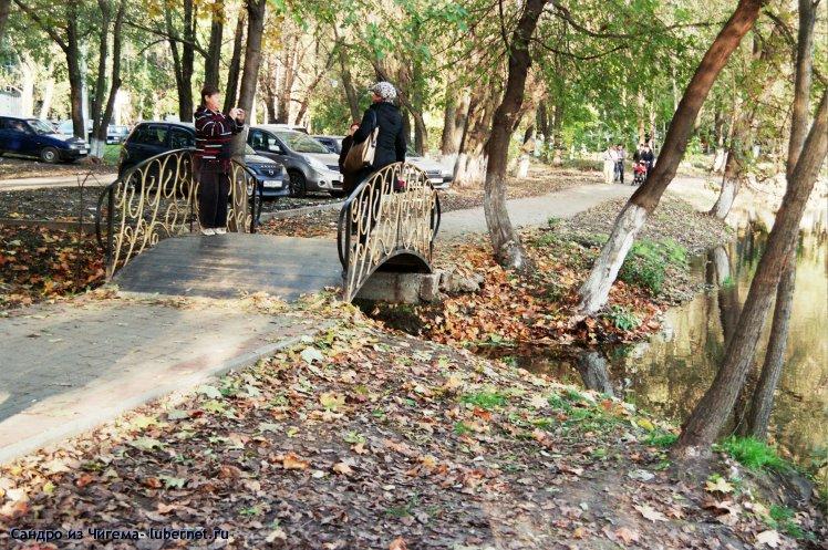 Фотография: Фотосессия на кованом мостике через ручей.jpg, пользователя: В@cильичЪ