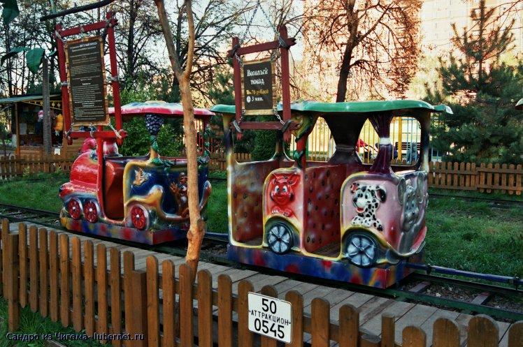Фотография: Веселый поезд.jpg, пользователя: Сандро из Чигема