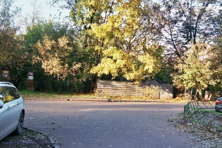 Фотография: Гараж на территории парка.jpg, пользователя: В@сильичЪ