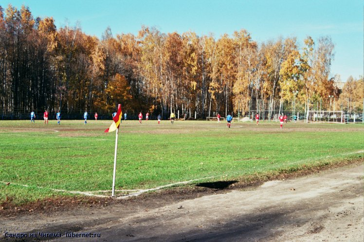 Фотография: Осенний футбольный матч.jpg, пользователя: В@cильичЪ