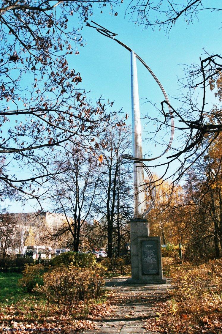 Фотография: Памятник в честь полета первого Советского геликоптера ЦАГИ 1-ЭА.jpg, пользователя: Сандро из Чигема