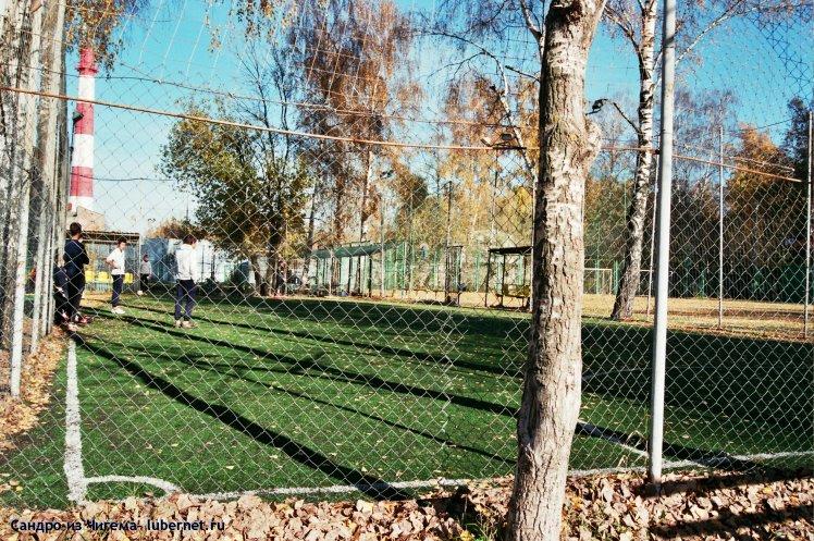 Фотография: Тренировочная площадка футболистов.jpg, пользователя: В@сильичЪ