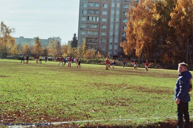 Фотография: Футболисты.jpg, пользователя: В@cильичЪ