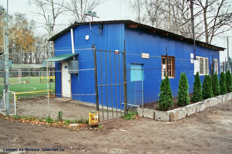 Фотография: Малая раздевалка футбольного клуба Звезда.jpg, пользователя: В@cильичЪ