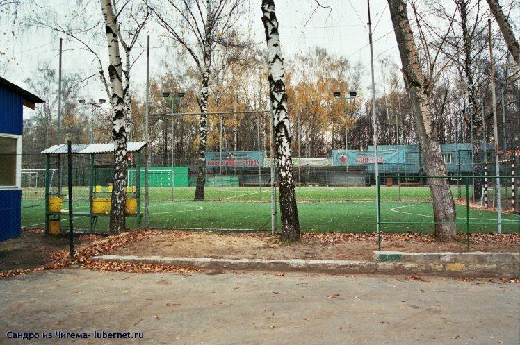 Фотография: Тренировочное поле с искусственным покрытием.jpg, пользователя: В@cильичЪ