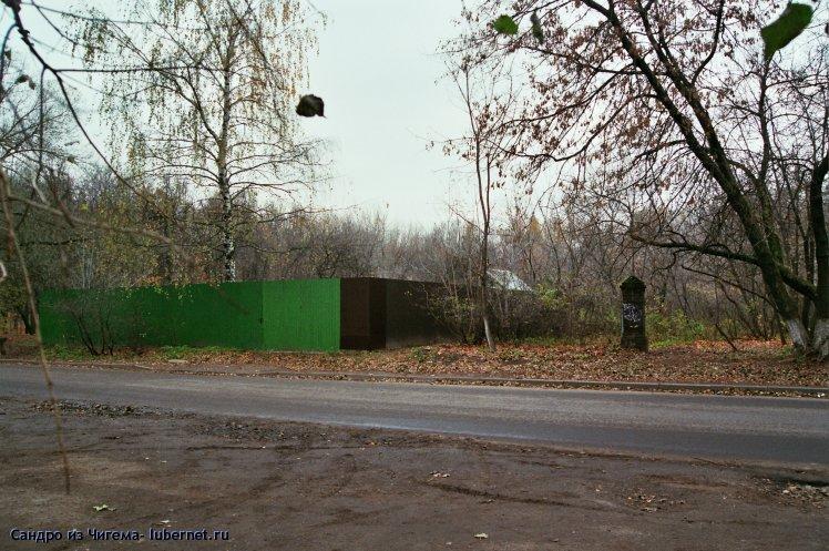 Фотография: Частный дом на территории парка.jpg, пользователя: В@cильичЪ