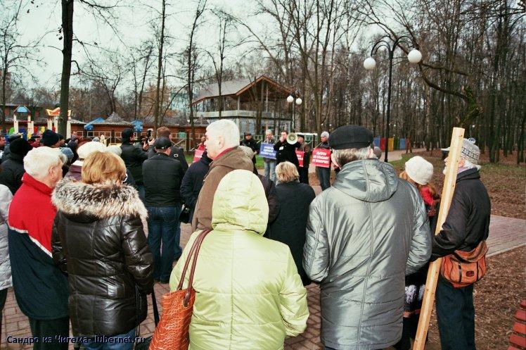 Фотография: Митинг против повышения налога за землю 23.11.13г.jpg, пользователя: В@cильичЪ