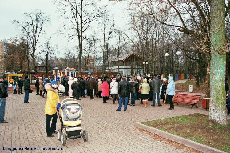 Фотография: Митинг против повышения налога за землю.jpg, пользователя: Иван Васильевич
