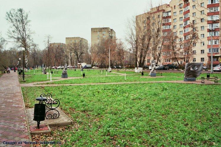 Фотография: Осенний сквер на Шевлякова.jpg, пользователя: Сандро из Чигема