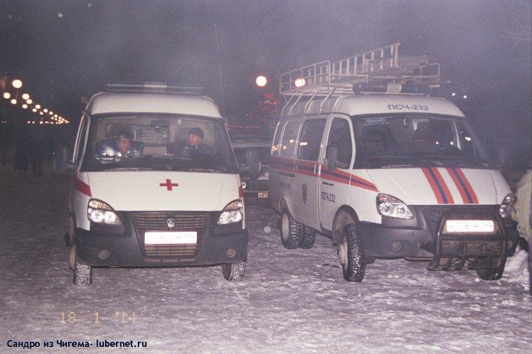 Фотография: Службы подержки .jpg, пользователя: Иван Васильевич