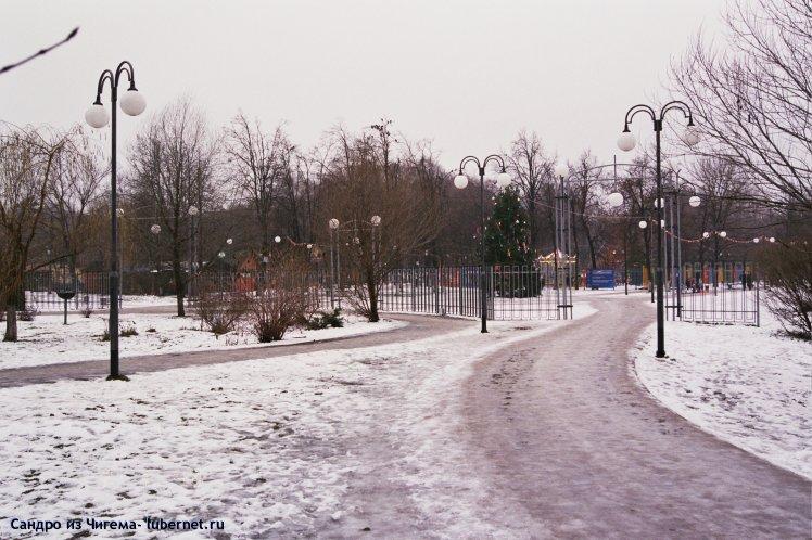 Фотография: Вход в парк Наташинские пруды.jpg, пользователя: В@сильичЪ