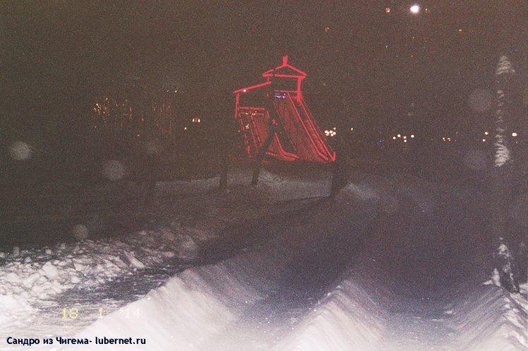 Фотография: Вечерняя подсветка ледяной горки.jpg, пользователя: Сандро из Чигема