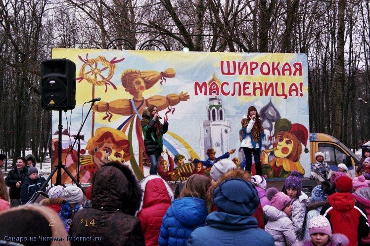 Фотография: Выступление юных дарований на празднике Масленицы.jpg, пользователя: В@cильичЪ