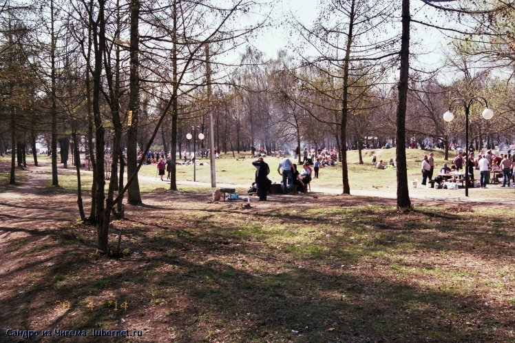 Фотография: Праздничный день (Пасха) в Наташинском парке.jpg, пользователя: В@cильичЪ