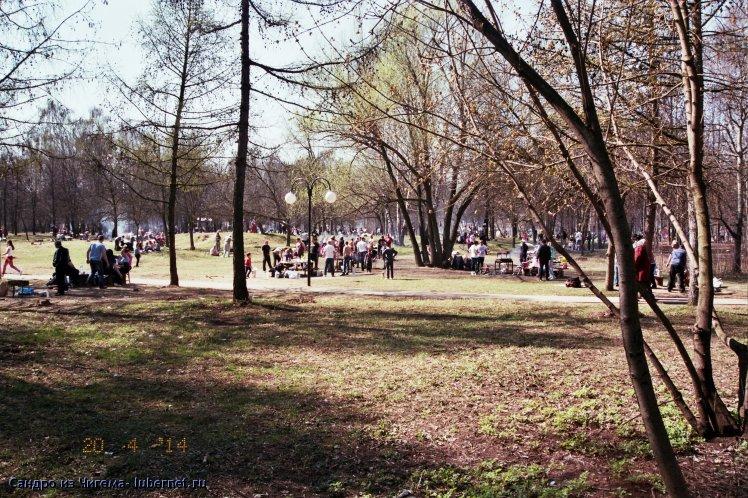 Фотография: Праздничный день (Пасха)в Наташинском парке.jpg, пользователя: В@cильичЪ