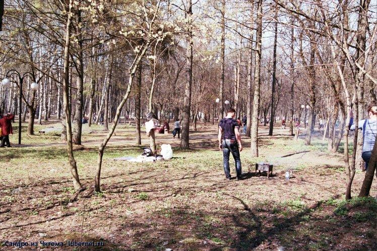 Фотография: 20.04.14г. в Наташинском парке.jpg, пользователя: В@сильичЪ