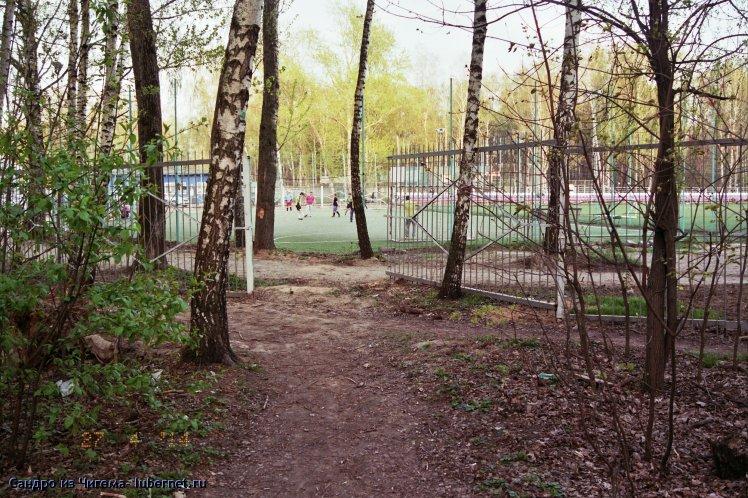 Фотография: Снята одна секция забора стадиона.jpg, пользователя: В@cильичЪ