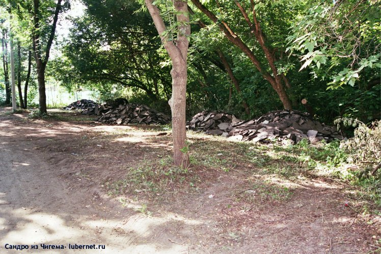 Фотография: Кучи строительного мусора и  место под незаконную парковку в Наташинском парке рядом со строящимся ФОКом.jpg, пользователя: В@cильичЪ