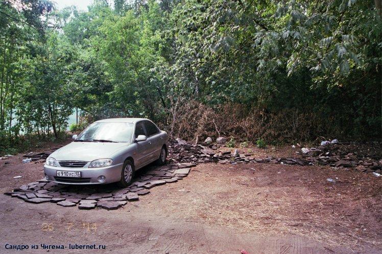 Фотография: Вырубка кустарника в березовой роще для организации автостоянки.jpg, пользователя: Сандро из Чигема