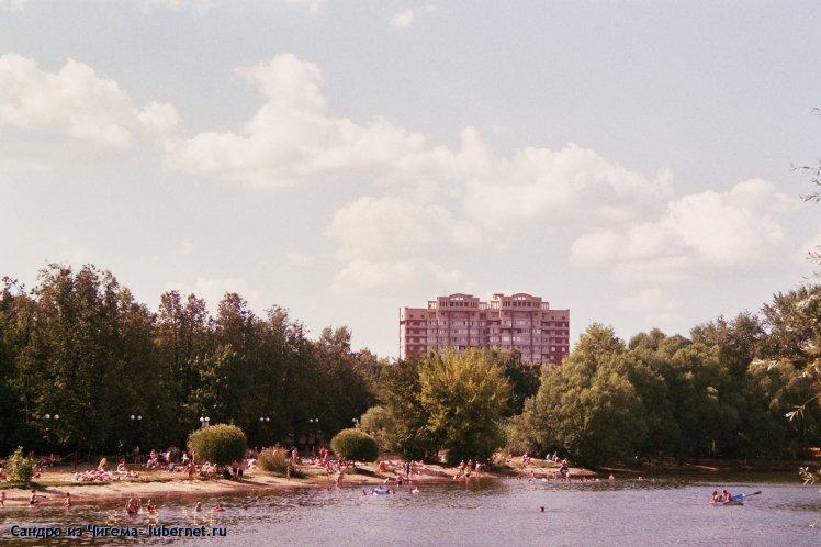 Фотография: Летний пляж (Наташинские пруды).jpg, пользователя: В@cильичЪ