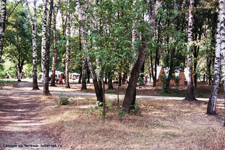 Фотография: Зона платного отдыха в Наташинском парке.jpg, пользователя: В@cильичЪ