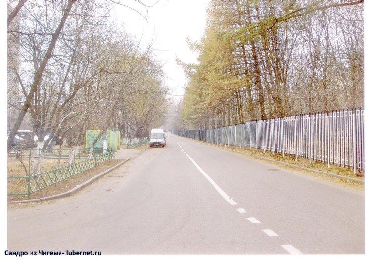 Фотография: Металлическое ограждение Наташинского парка на ул.3-я Красногорская.jpg, пользователя: В@cильичЪ