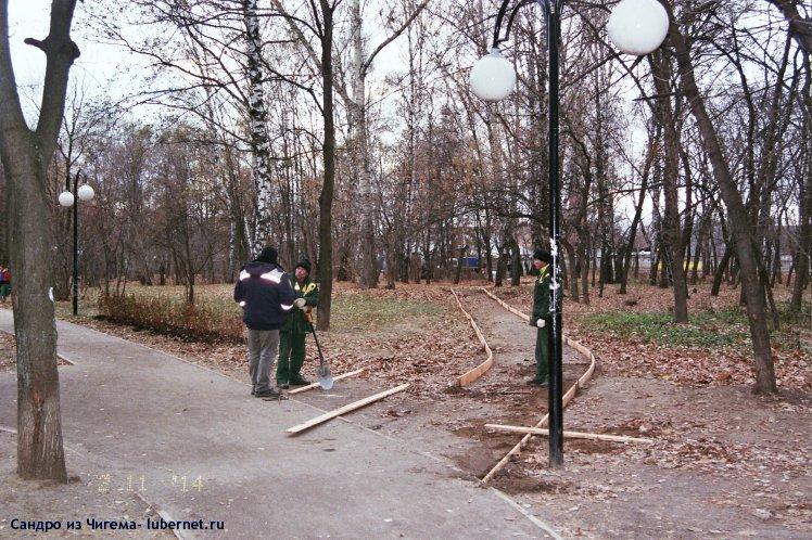 Фотография: Устройство новой пешеходной дорожки в Наташинском парке..jpg, пользователя: В@cильичЪ