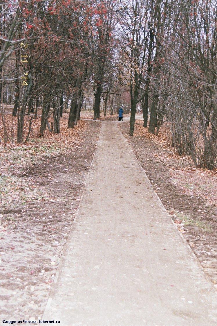 Фотография: Новая пешеходная дорожка в парке.jpg, пользователя: В@cильичЪ