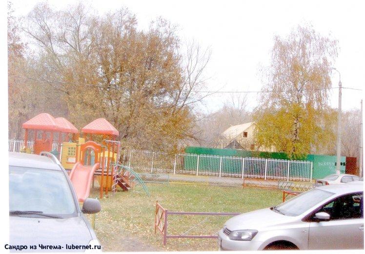 Фотография: Строительство нового частного дома в 3 этажа фактически на территории   Наташинского парка.jpg, пользователя: В@cильичЪ