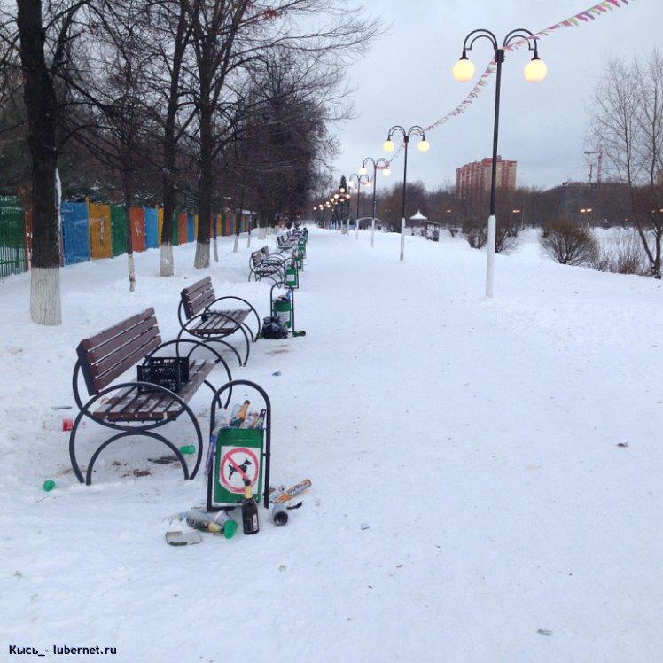 Фотография: Наташинский парк утром 1 января, пользователя: Кысь_