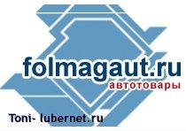 Фотография: logo_h2.gif, пользователя: Toni