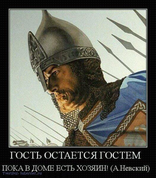 Фотография: DnQj_4lioNY.jpg, пользователя: Tverskoi