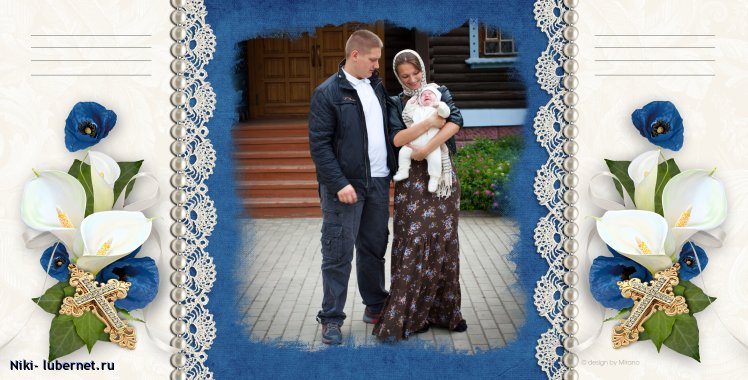 Фотография: 10.jpg, пользователя: Niki