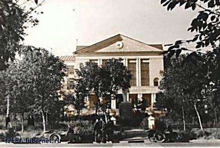 Фотография: Люберцы, май 1957г. Горсовет., пользователя: tabbi