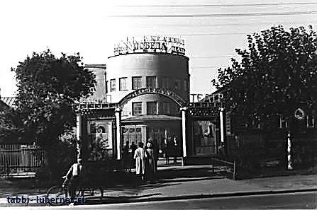 Фотография: Кинотеатр Победа 1957г., пользователя: tabbi