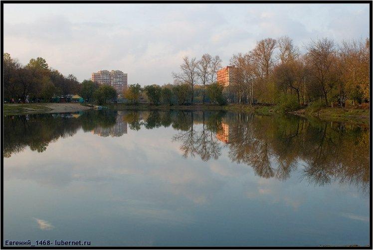 Фотография: Наташинские-пруды.jpg, пользователя: Евгений_1468