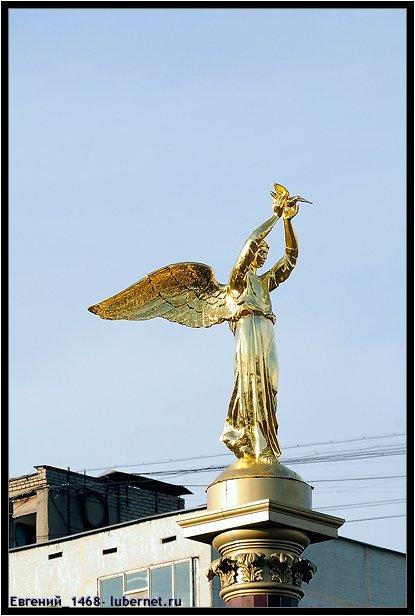 Фотография: Новый-памятник-1.jpg, пользователя: Евгений_1468