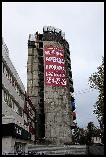 Фотография: _Люберецкая-новостройка.jpg, пользователя: Евгений_1468