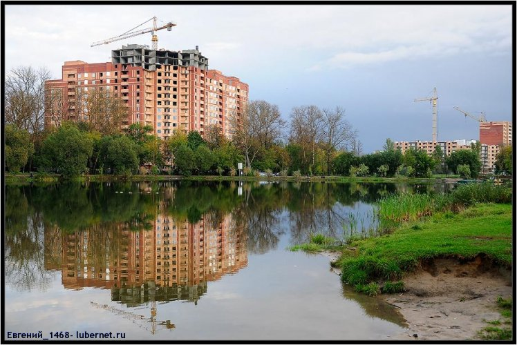 Фотография: На-прудах-2008.jpg, пользователя: Евгений_1468